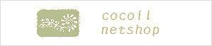 cocoil